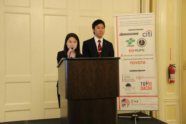 International student conference